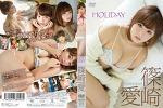 [2015.05] 시노자키 아이 (Ai Shinozaki,篠崎愛) – 『 HOLIDAY』[shining-DV 10]