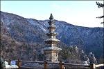 봉정암, 부처님 사리를 모신 보물 제1832호 봉정암 오층석탑 (鳳頂庵 五層石塔)