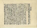 2․8 독립선언서 원문 / 현대어 전문