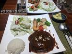 부산 시청 연산동/거제동 수제함박스테이크 맛집, 아키노히!