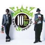[J-POP/추천] 二人のTrue Love Story peace to miray / クレンチ&ブリスタ (자동 재생)