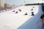 서울 눈썰매장과 함께 스케이트장까지 만나보세요