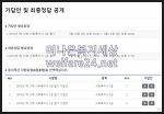2019년 17회 큐넷 사회복지사1급 가답안 (A형/B형)