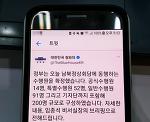지코 에일리 북한 방문, 남북정상회담 명단 화제