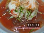 간단하고 맛있는 한여름 별미, 우무김치냉국~