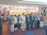 41회 한국기독교서점협의회 시상식