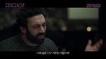 영화'퍼미션', 사랑을 확인하는 위험한 방법?!