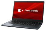 도시바에서 샤프로 매각된 Dynabook 주식회사, 첫 신모델 dynabook G 발표
