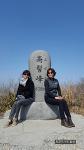 180310 품곡마을 춘계여행.(사진