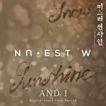 [미스터 션샤인 OST Part.10] 뉴이스트 W - AND I [듣기/뮤비/가사]