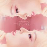 Tiffany Young - Lips On Lips 가사 해석 티파니영 립스 온 립스 Lyrics