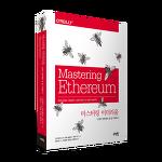 블록체인 개발자의 필독서, 《마스터링 이더리움》