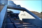 ( 합천 여행 ) 합천박물관-다라국의 유물을 볼수 있는곳
