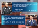 4년만에 부활한 대야동 준주거지역 특혜의혹, 임병택 시장 털고 가시라