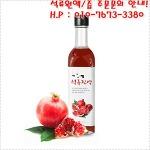 석류 파는 곳에서 석류원액/즙 판매! 고흥석류농원으로 구입하세요