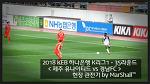 2018 K리그1 - 35R [제주 유나이티드 vs 경남FC] 현장 관전기 by MarShall™