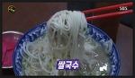 [생활의달인]쌀국수 달인 은둔식달 관악구 맛집 낀알로이알로이