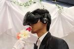 [일본/정보] 벽람항로(아주르 레인) VR 결혼 시스템이?!!