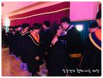 경남꿈키움중학교 3기 졸업식