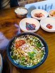 화성옥으로 이름 바뀐 시루향기. 여전히 콩나물국밥 맛집입니다.(경기도 화정