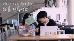 대학생 연합 광고동아리 애드플래쉬가 만든 '와콤 인튜어스' 광고 영상을 소개합니다!