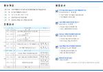 [안내] 지방기록물관리기관 설치 및 운영 활성화를 위한 기록관리 학술심포지엄