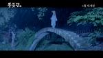[영화 무문관] 한국불교대학 대관음사 회주스님인 우일 무학스님의 무문관 기록을 담은 영화 '무문관(無門關)'/스님들의 천일 무문관 수행기록을 담은 영화 무문관, 4월 개봉/부처가 되고 ..