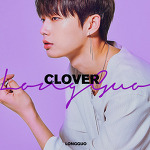 김용국 - CLOVER(클로버) [듣기/뮤비/가사]