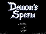 [Ryona] Demon's Sperm