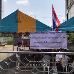 태국 총선 시작… 24일 오후 5시 마감…선관위, 3시간여 뒤 비공식 개표결과 발표.!!