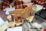 부산 시민공원에서의 융 심리학 스터디 그리고 삶 이야기