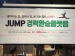 원하는대로, 워킹맘을 위한 경력환승플랫폼 12월 멘토단: 남인숙 작가, 전혜림 교수, 이은주 강사