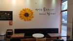 작지만 큰 동네 커피숍, 팔복동 커피숲515 / 커피의 여왕
