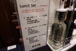 공덕 복성각 중국집 식당 다녀왔습니다.