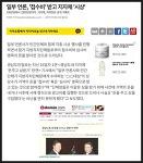 창원시장후보 허성무의 '안상수 사기' 제2탄