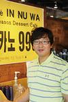오선호 인누와(INNUWA) 카페 대표(커피 로스팅 전문회사 대성커피 대표)