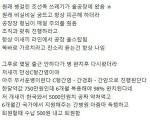 한국인이 낸 세금으로 치료 받는 외국인들