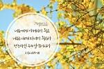하나님의 교회 - 아버지하나님과 어머니하나님