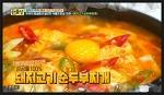 [살림9단의만물상]돼지고기 순두부찌개 맛있게 끓이는법,이보은 황금레시피