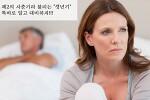 [여성건강] 제2의 사춘기라 불리는 갱년기! 바로알고 대비하자! (부제. 삼성생명 은퇴연구소)
