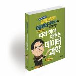 2018 세종도서 학술부문 우수도서 2종 선정