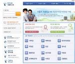 나홀로소송 - 대한민국 법원
