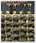 법성포영광굴비판매합니다 / 영양가득한 굴비를 만나보세요