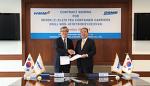 삼성중공업, 현대상선 컨선 5척과 아시아선주로 부터 LNG선 1척 수주