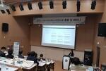 제18차 강원지역 도서관협의회 총회 및 세미나 참석