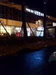 설연휴동안 들른 휴게소 음식~ 내린천, 홍천휴게소