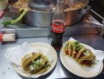 2018/12/12/WED  <라스베가스에서 멕시코로!!> - 멕시코 여행