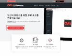 온라인으로 무료 로고 만들기