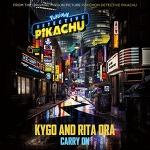 Kygo, Rita Ora - Carry On 가사 해석 카이고 리타 오라 Lyrics
