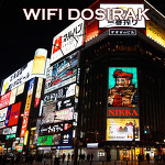 홋카이도 삿포로여행 필수 준비물 | 일본 와이파이 도시락 할인코드